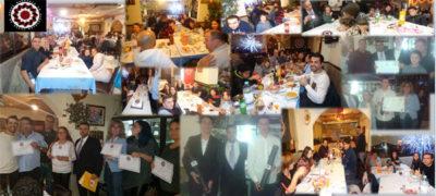 Aniversário do Clube/Associação – Jantar de Natal & Homenagem aos sócios do Ano 2017
